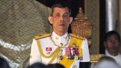 Photo of Король Таиланда Маха Ваджиралонгкорн