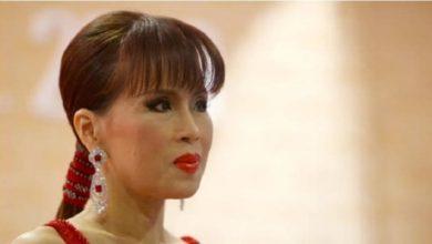 Photo of Принцесса Убол Ратана Раджаканья