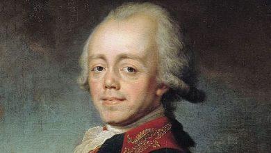 Photo of Мистические знаки в судьбе Павла I